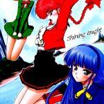 Shining Knight【オリジナル同人誌・エロ漫画】