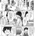エヤマが倒せない【オリジナル同人誌・エロ漫画】