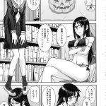 魔女と巨根のハロウィーン【オリジナル同人誌・エロ漫画】