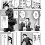 魔女と巨根のカメラテスト【オリジナル同人誌・エロ漫画】