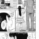 早春サーカス【オリジナル同人誌・エロ漫画】