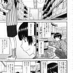 仕事レッスン【オリジナル同人誌・エロ漫画】