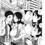 差し出された新妻【オリジナル同人誌・エロ漫画】