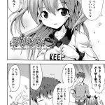 ろりおたおかわり【オリジナル同人誌・エロ漫画】