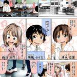 同級生で親友の女子は鬼畜な誘拐犯【オリジナル同人誌・エロ漫画】