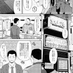 ハピギャルむらむらネットカフェ【オリジナル同人誌・エロ漫画】