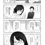 淑女たちの都市伝説8【オリジナル同人誌・エロ漫画】