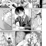 金色のけもの【オリジナル同人誌・エロ漫画】