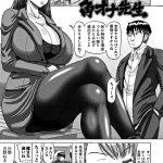 角オナ先生【オリジナル同人誌・エロ漫画】