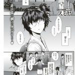Grand Hotel Life【オリジナル同人誌・エロ漫画】