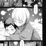 月蛍抄【オリジナル同人誌・エロ漫画】