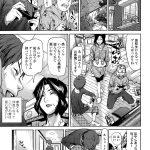 トモダチンチ【オリジナル同人誌・エロ漫画】