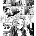 ミッドナイトフレーバー【オリジナル同人誌・エロ漫画】