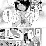 秘密のデコレイション2【オリジナル同人誌・エロ漫画】