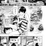 だって夏休みだもん【オリジナル同人誌・エロ漫画】