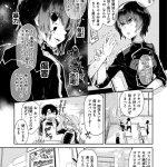 フリルとレースと素敵な何か【オリジナル同人誌・エロ漫画】