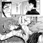 アラクノフィリア【オリジナル同人誌・エロ漫画】