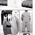 罪と罰2【オリジナル同人誌・エロ漫画】