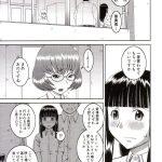 罪と罰3【オリジナル同人誌・エロ漫画】