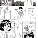 同類【オリジナル同人誌・エロ漫画】