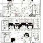 同類2【オリジナル同人誌・エロ漫画】