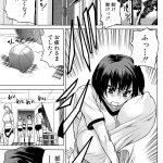ブルマアタック【オリジナル同人誌・エロ漫画】
