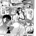 ランジェリーーふぇてぃっしゅ【オリジナル同人誌・エロ漫画】