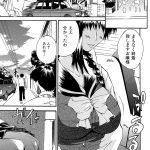 強気なお嬢様【オリジナル同人誌・エロ漫画】