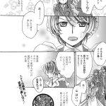 若様と悪戯好きメイド【オリジナル同人誌・エロ漫画】