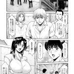 女教師ハンド【オリジナル同人誌・エロ漫画】