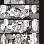 マン喫ッ!【オリジナル同人誌・エロ漫画】