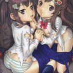 廃辱の双子姫【オリジナル同人誌・エロ漫画】
