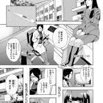 雑草【オリジナル同人誌・エロ漫画】