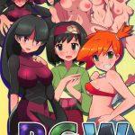 PGW【オリジナル同人誌・エロ漫画】