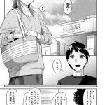 しろいあつのあと【オリジナル同人誌・エロ漫画】