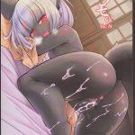 ケモい Vol.19【同人誌・エロ漫画・エロ画像】