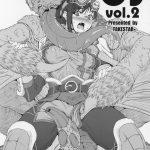 UJ vol.2【オリジナル同人誌・エロ漫画】