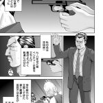 亡命者の女【オリジナル同人誌・エロ漫画】