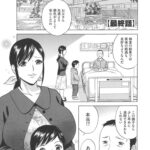 恥辱に悶える母の乳10【オリジナル同人誌・エロ漫画】