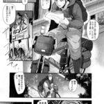 怪奇!腰振り女【オリジナル同人誌・エロ漫画】