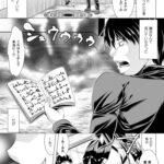 いいなりデビル【オリジナル同人誌・エロ漫画】