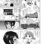 欲望の物体X【オリジナル同人誌・エロ漫画】