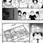 円光おじさん5【オリジナル同人誌・エロ漫画】