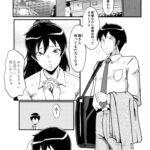 離婚の理由【オリジナル同人誌・エロ漫画】