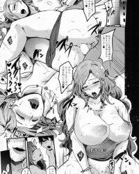 クッキングパコパコ2【オリジナル同人誌・エロ漫画】