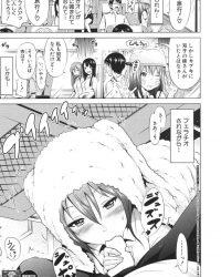 ラブメア7【オリジナル同人誌・エロ漫画】
