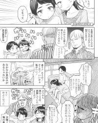 恋人は義兄弟【オリジナル同人誌・エロ漫画】
