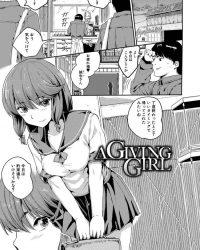 Agivinggirl【オリジナル同人誌・エロ漫画】