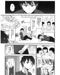 天罰!生意気ガール【オリジナル同人誌・エロ漫画】