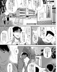 ともだちの輪【オリジナル同人誌・エロ漫画】